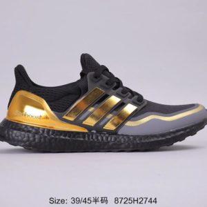 Adidas UltraBoost 4.0 Gold / Silver Edition