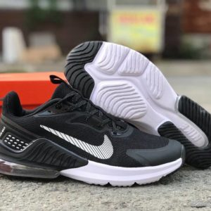 Nike Airmax C270 Break