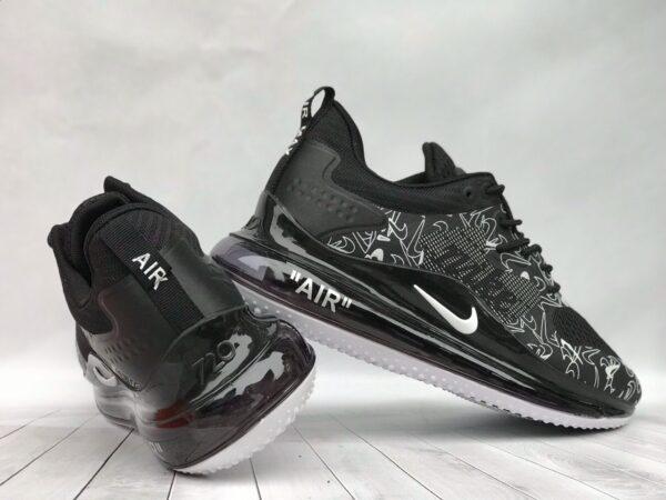 Nike Airmax 2020 Black Vein