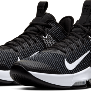 Nike Lebron Witness 4 Basketball