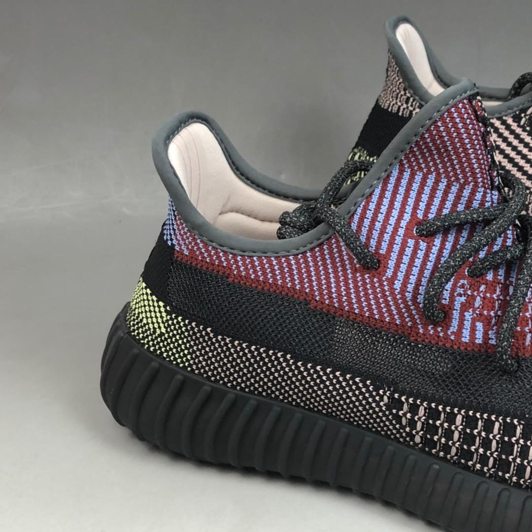 Adidas Yeezy Boost 350 V2 'YECHEIL' yz 350