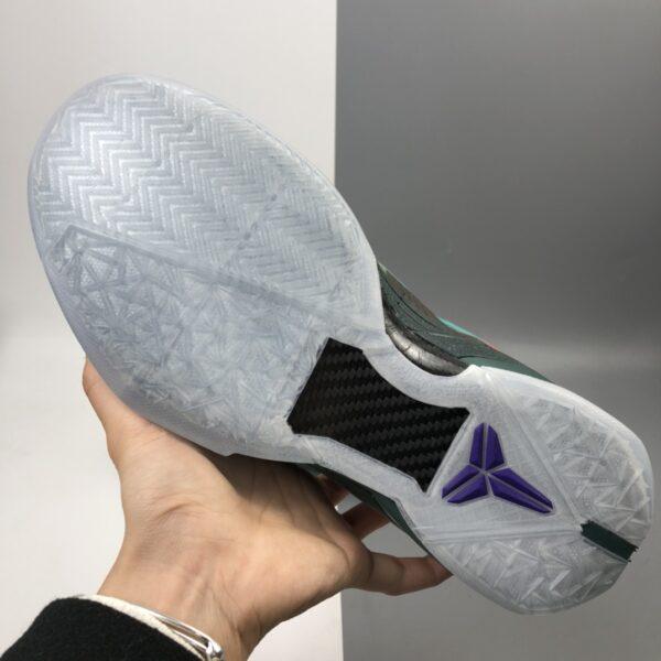 Nike Zoom Kobe 7 VII