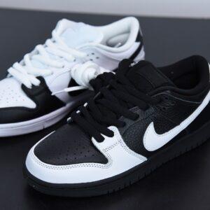 Nike Dunk SB Low Yin Yang