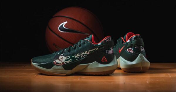 Nike Freak 2 ASHIKO Camo Gum